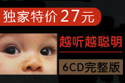 http://img3.dangdang.com/newimages/music/button_mu3_zq090717.jpg